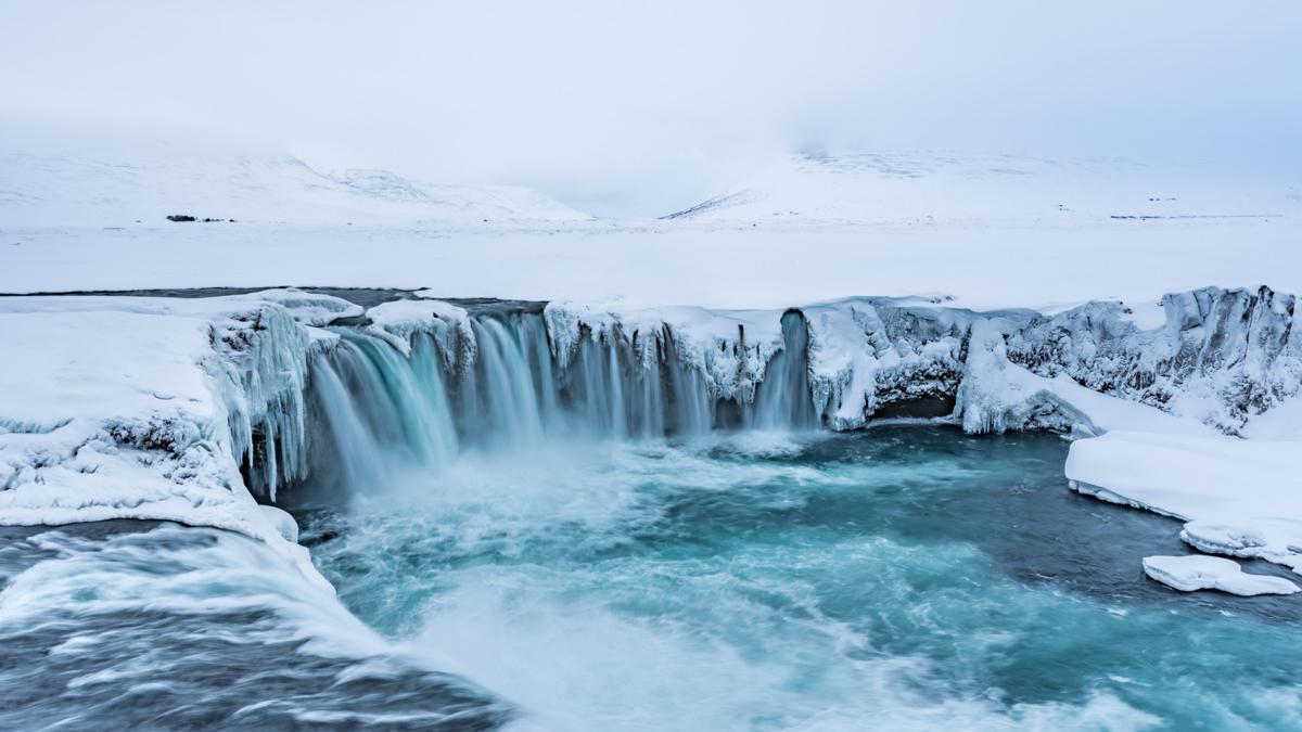 Cascade Goðafoss au nord de l'Islande