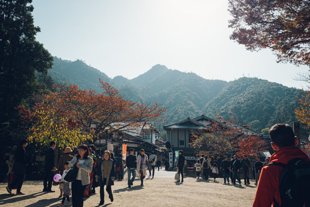 Hiroshima Japon pendant l'automne