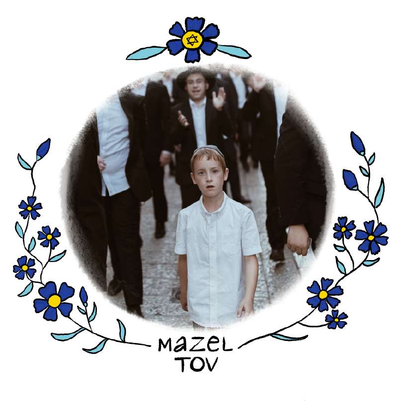 carte invitation mazel tov