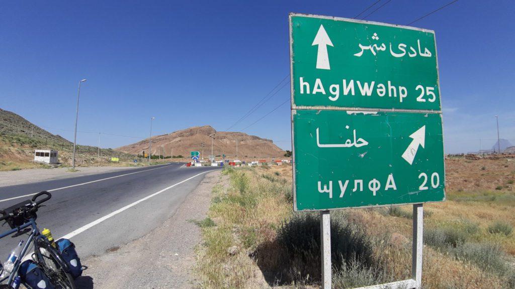 Panneau rédigé en arabe