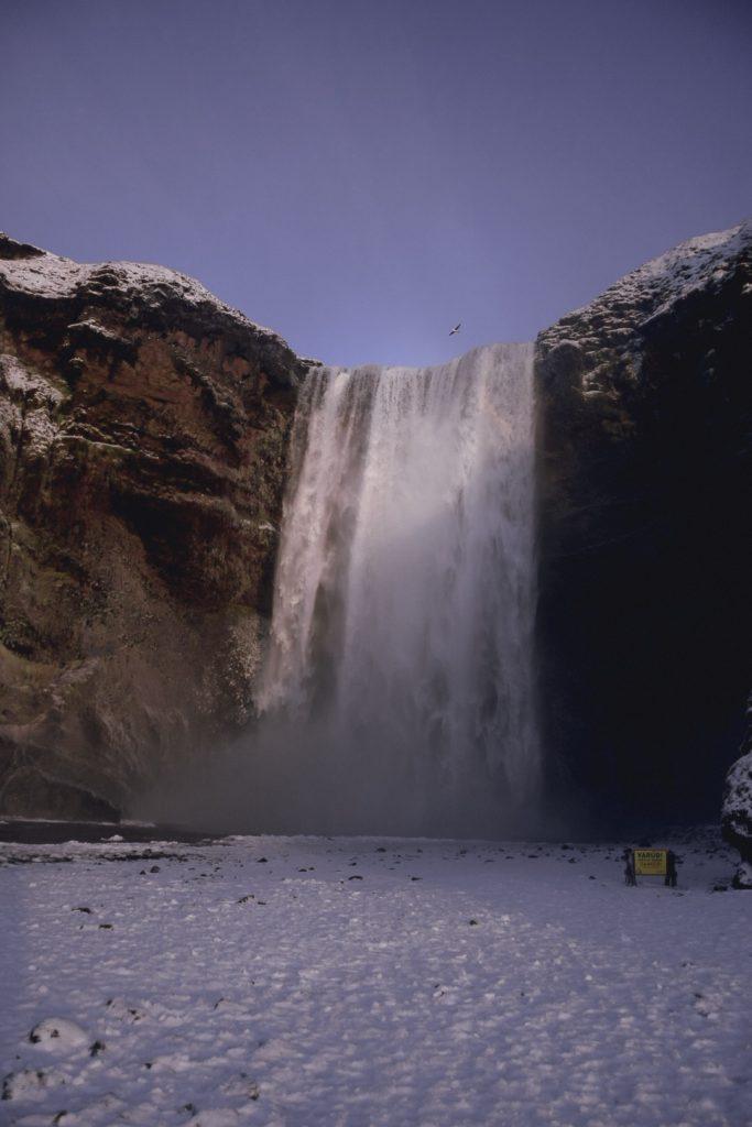 Cascade Skogafoss sud de l'Islande